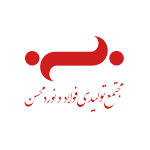 مجتمع تولیدی فولاد و نورد محسن