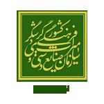 سازمان میراث فرهنگی، صنایع دستی و گردشگری استان یزد