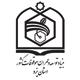 بنیاد توسعه و عمران موقوفات کشور استان یزد